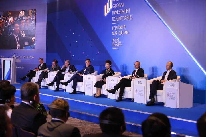 Agreements for $9 billion signed at Kazakhstan Global Investment Roundtable
