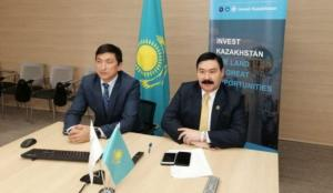 KAZAKH INVEST participated in the 2nd meeting of India-Central Asia Business Council