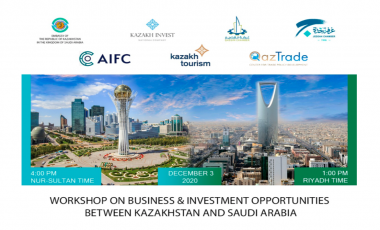Kazakhstan and Saudi Arabia will sign an Agreement on mutual investment facilitation and protection
