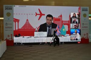 London and Nur-Sultan Host Virtual Investment Forum, Explore Mutual Investment Opportunities